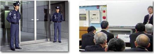 警備業務 適正な警備業務の運用 常に最新の情報を基に的確な法律の運用を行うべく全... サービス