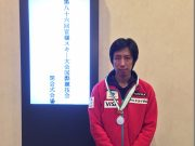 第86回宮様スキー大会国際競技会 ノーマルヒル