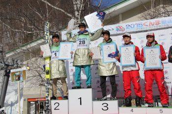 2015ぐんま冬国体スキー競技会