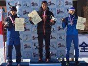 第95回全日本スキー選手権大会