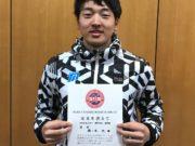 第88回 宮 様 ス キ ー 大 会 男子15km(フリー)