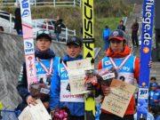 第96回全日本スキー選手権大会NH競技