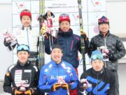 FIS Far East Cup 第37回 伊藤杯全日本チャンピオン