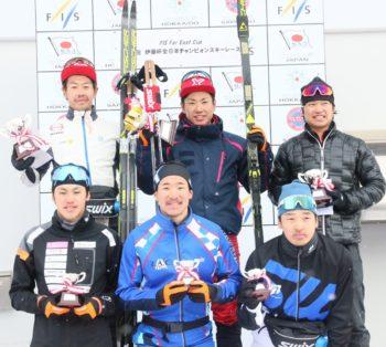 FIS Far East Cup 第37回 伊藤杯全日本チャンピオン