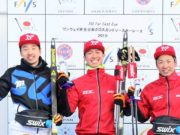 FIS Far East Cup ワンウェイ杯 男子 1.5 km SF