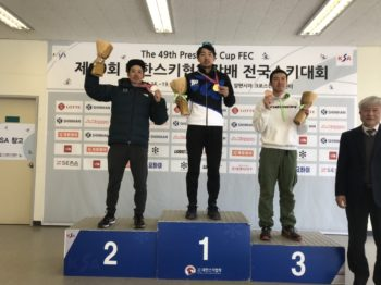 Far East Cup Men's 10km F (KOR)