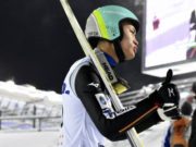 Junior World Ski Championships MIXED TEAM