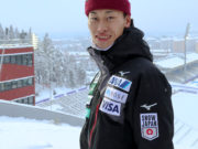 Junior World Ski Championships Ski Jumping Men