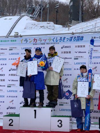 第74回国民体育大会冬季大会スキー競技会SJ