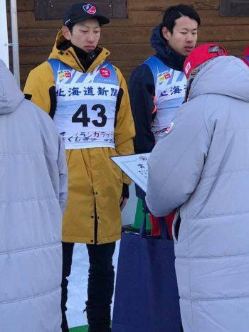 第74回国民体育大会冬季大会スキー競技会NC