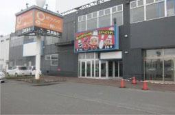 スーパーセンタートライアル苫小牧店 H棟