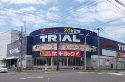 スーパーセンタートライアル伏古店