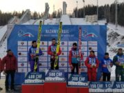 FIS.NC.17th コンチネンタルカップ