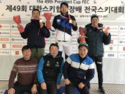 Far East Cup Men's 10km C (KOR)