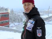 Junior World Ski Championships Ski Jumping Men