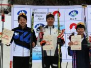 FIS Far East Cup 2019 白山白峰 1.5km SP FR