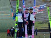 第98回全日本スキー選手権大会ラージヒル 兼 第61回NHK杯