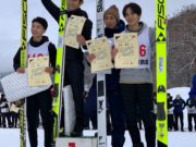 第50回名寄ピヤシリジャンプ大会 兼 第57回北海道新聞社杯ジャンプ大会