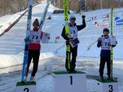 第92回宮様スキー大会国際競技会 ノーマルヒル競技