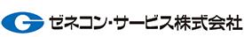 ゼネコン・サービス株式会社