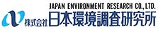 株式会社日本環境調査研究所