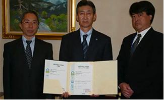 2010年 ISO27001取得