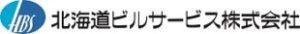 北海道ビルサービス株式会社